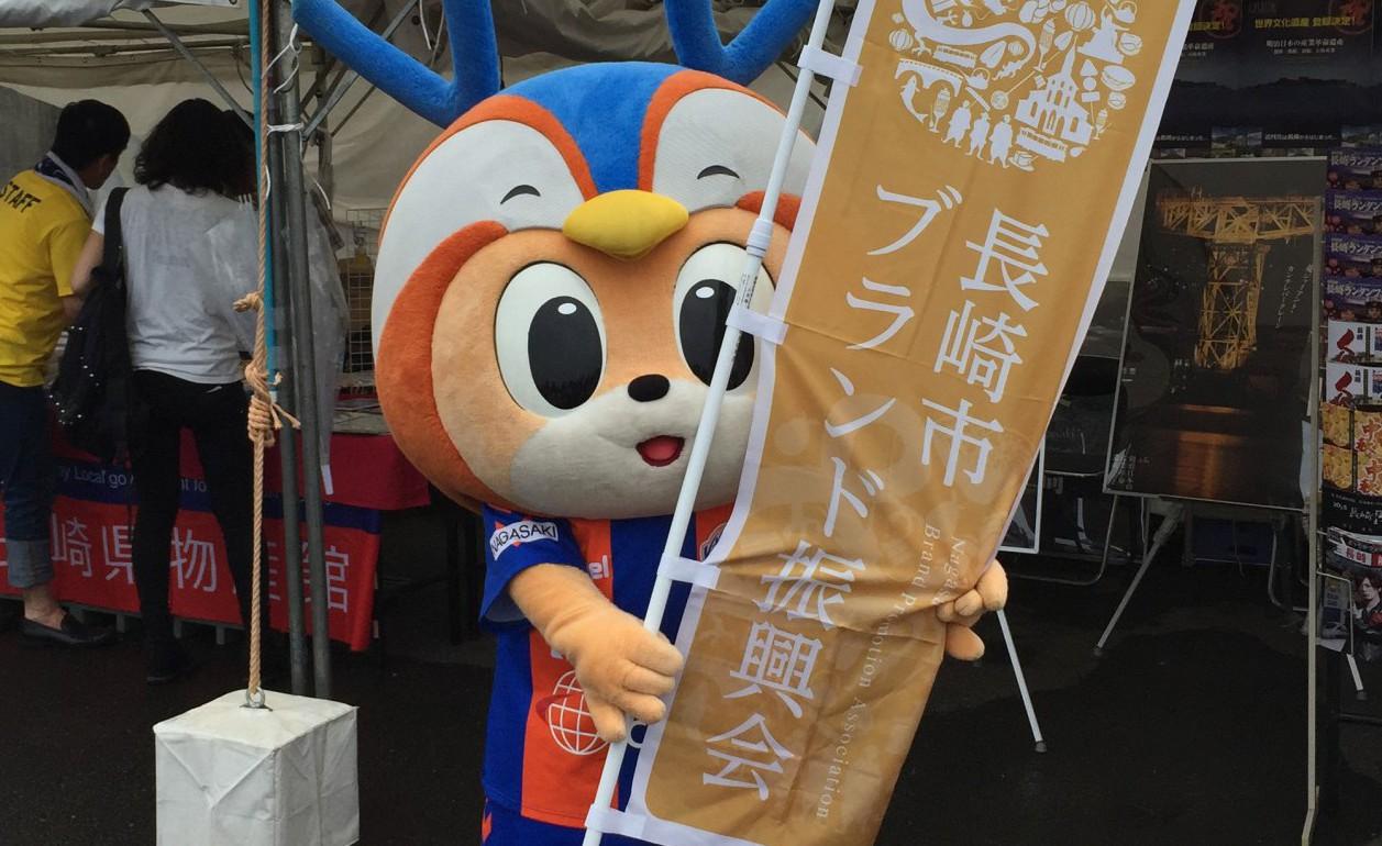 長崎☆夏の「やっぱり、じげもん!よかもん!大祭」特集!!